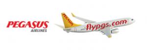 Акции и скидки от авиакомпании Pegasus