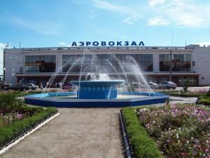 OdessaAeroport