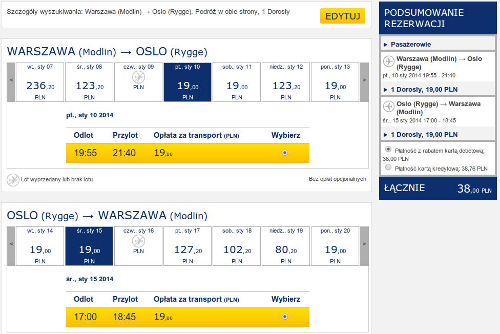 Варшава - Осло с Райан Эйр
