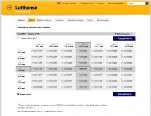 Lufthansa bron